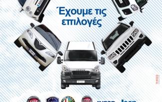 Fiat advertisments